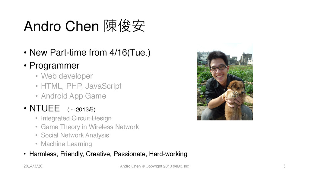 Andro Chen 陳俊安 • New Part-time from 4/16(Tue...