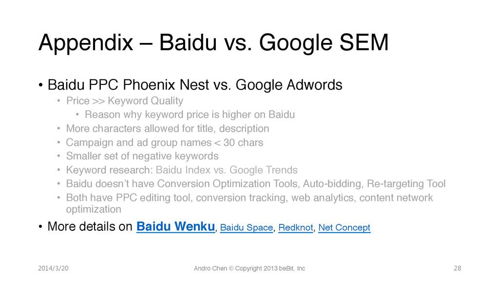 Appendix – Baidu vs. Google SEM • Baidu PPC ...