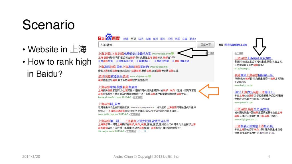 """Scenario • Website in 上海"""" • How to rank hig..."""