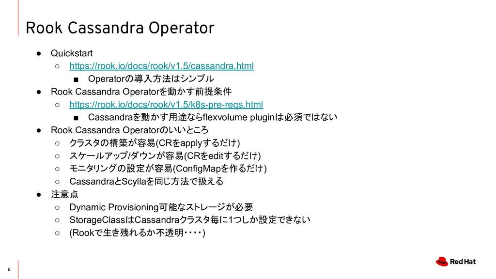 Rook Cassandra Operator 8 ● Quickstart ○ https:...