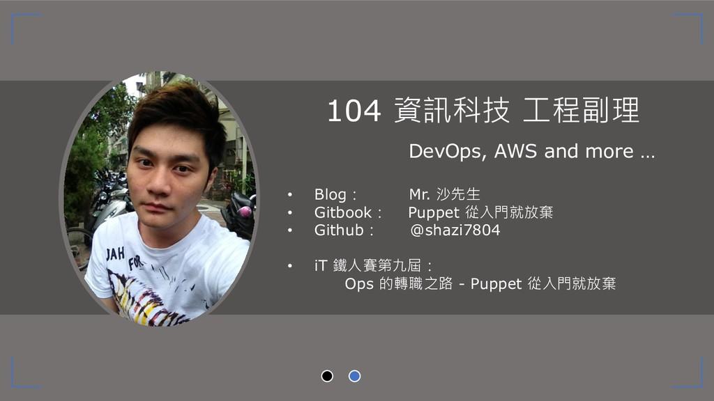 104    DevOps, AWS and more … • Blog Mr...