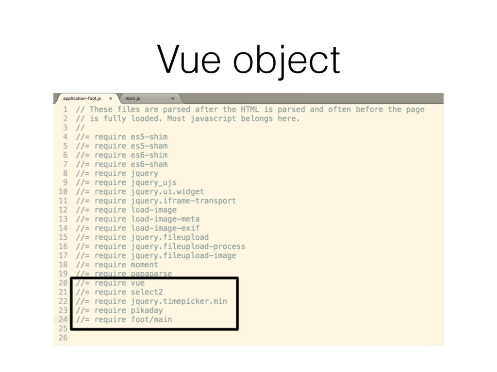 Vue object