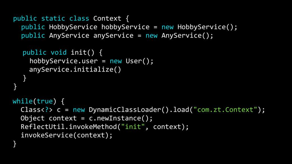 public static class Context { public HobbyServi...