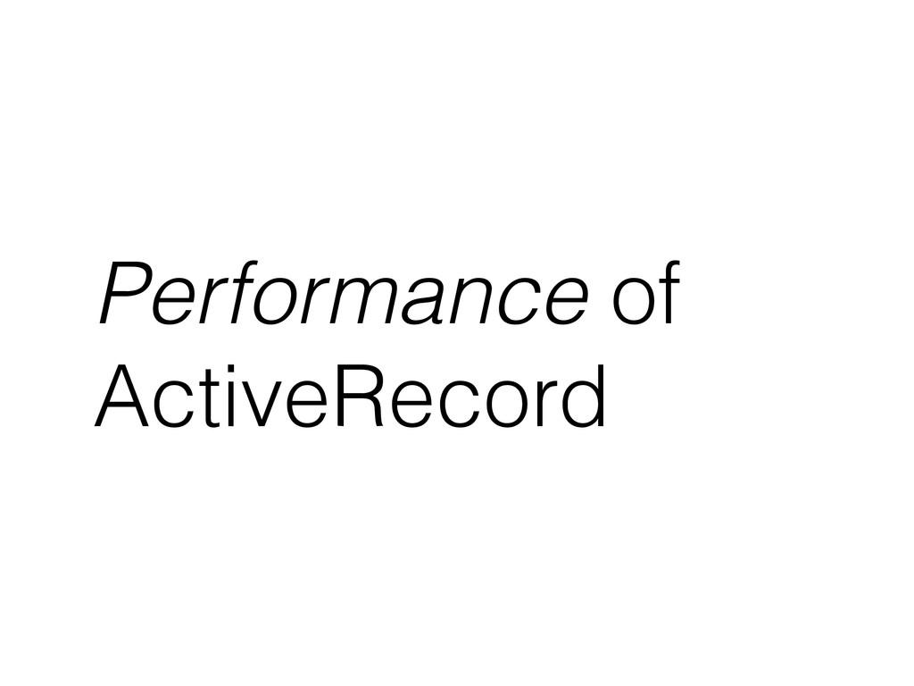 Performance of ActiveRecord