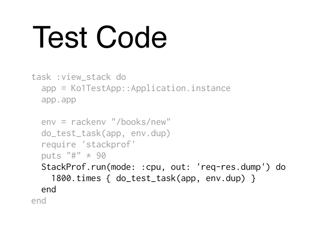 Test Code task :view_stack do app = Ko1TestApp:...