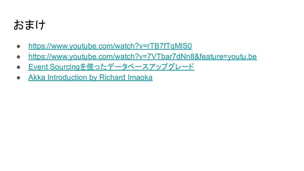 おまけ ● https://www.youtube.com/watch?v=rTB7fTqMl...