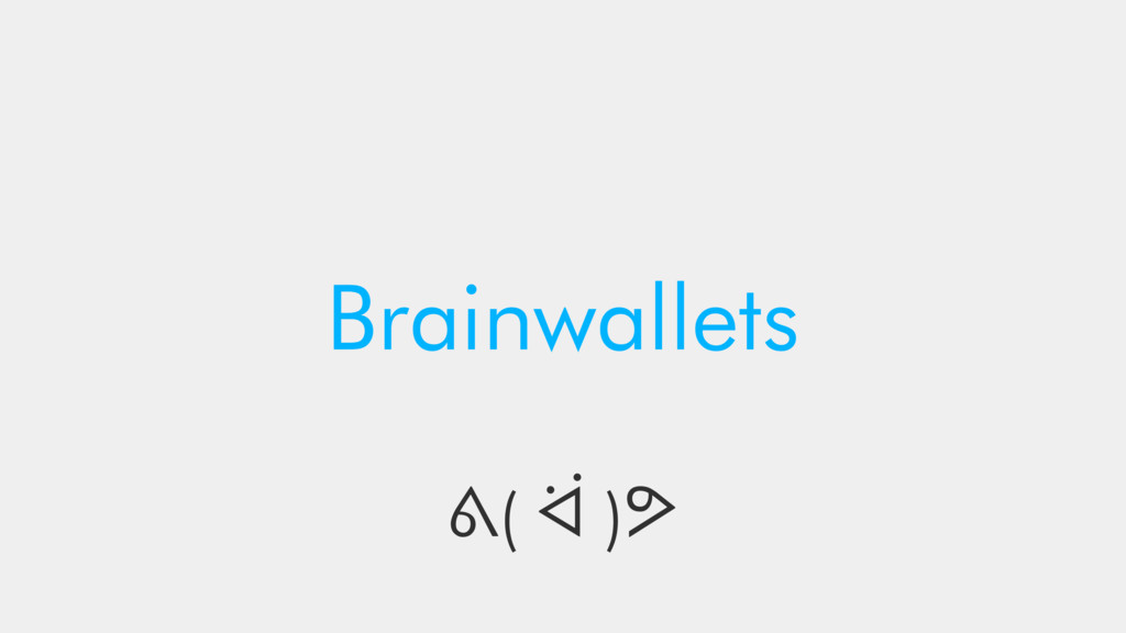 ᕕ( ᐛ )ᕗ Brainwallets