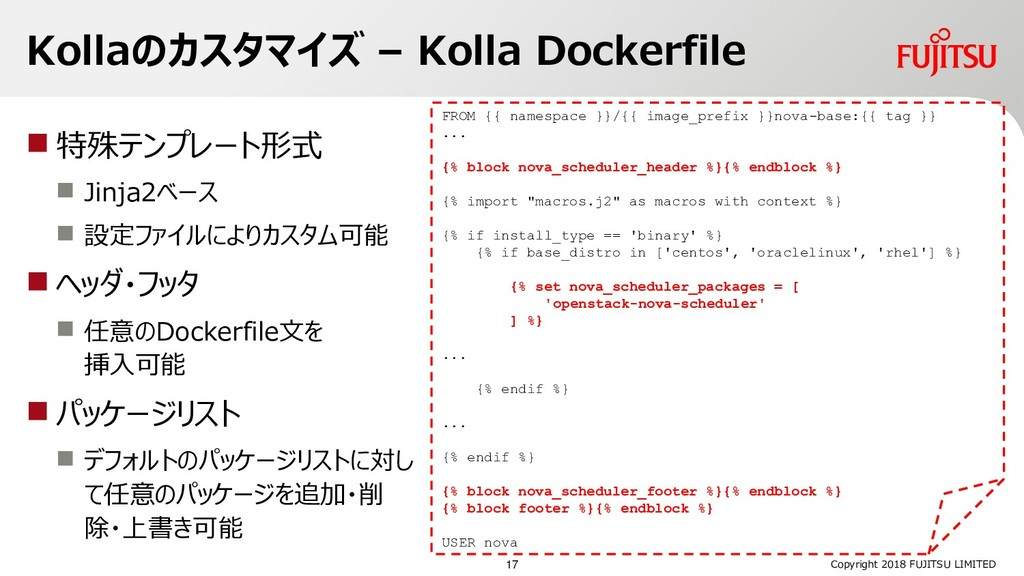 Kollaのカスタマイズ – Kolla Dockerfile Copyright 2018 ...