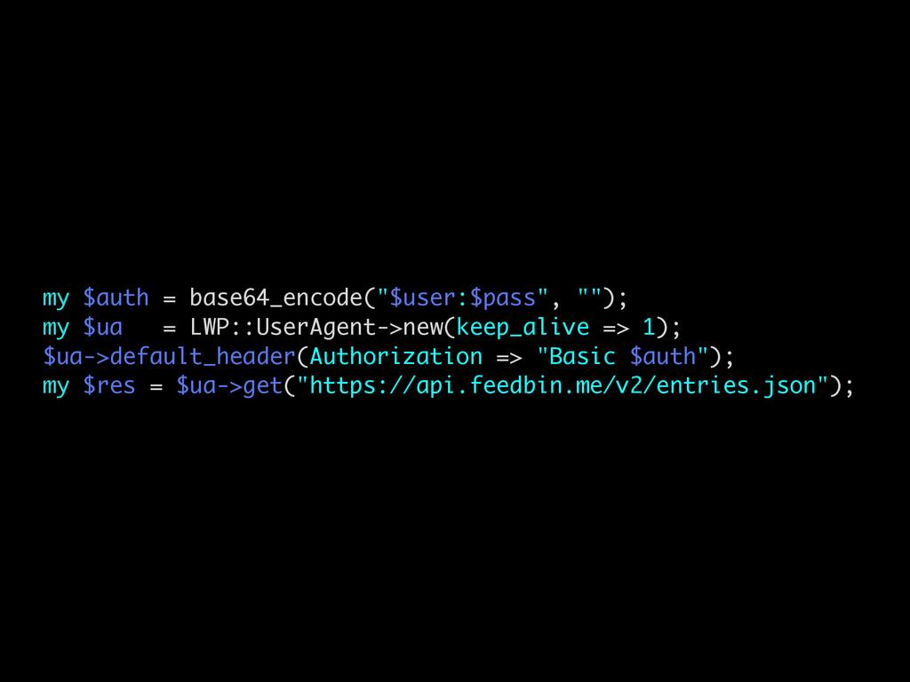 "my $auth = base64_encode(""$user:$pass"", """"); my..."