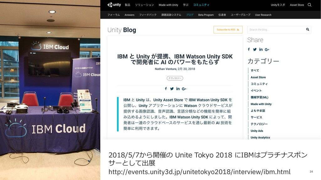 24 © 2018 IBM Corporation 8 0 / 1/ 7 B 2 5 http...