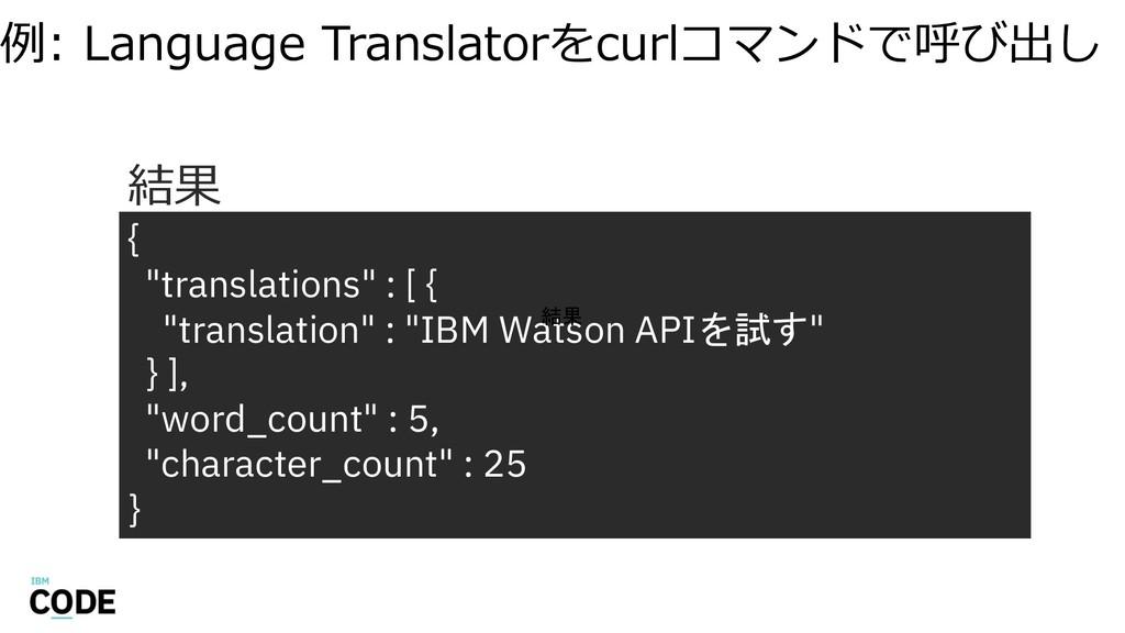 34 DOC ID / Month XX, 2018 / © 2018 IBM Corpora...