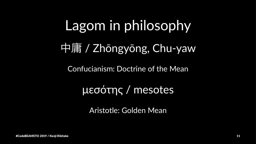 Lagom in philosophy த༱ / Zhōngyōng, Chu-yaw Con...