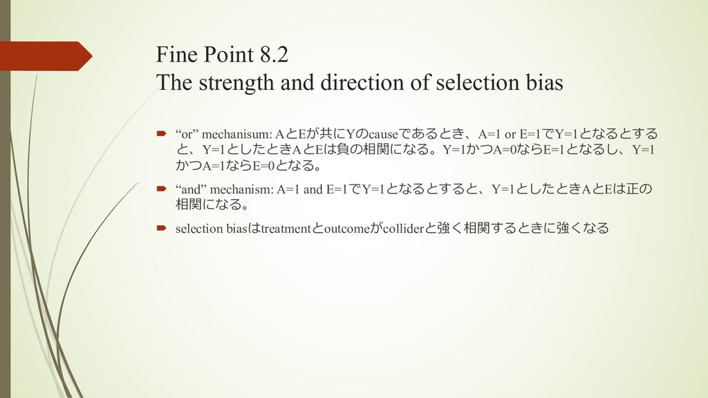 Fine Point 8.2 The strength and direction of se...