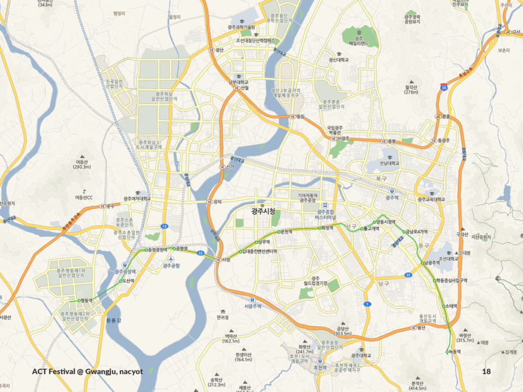 ACT$Fes(val$@$Gwangju,$nacyot 18