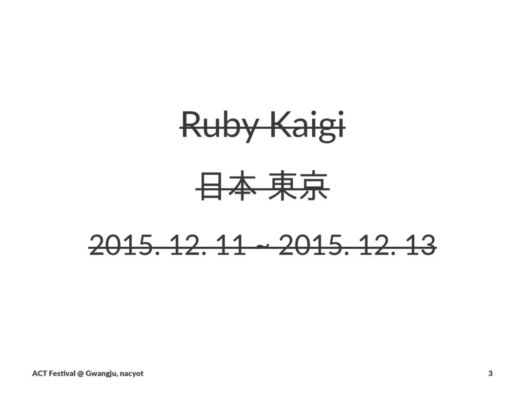 Ruby%Kaigi ᥀Ꮳ!ჱ์ 2015.&12.&11&~&2015.&12.&13 AC...