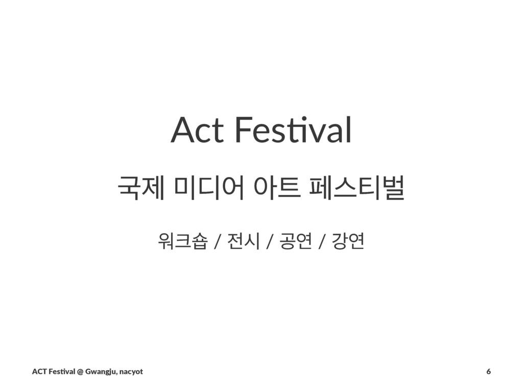 Act$Fes(val Ҵઁ!٣য!ই!ಕझ౭ߥ ਕࣸ!/!द!/!ҕো!/!ъো A...