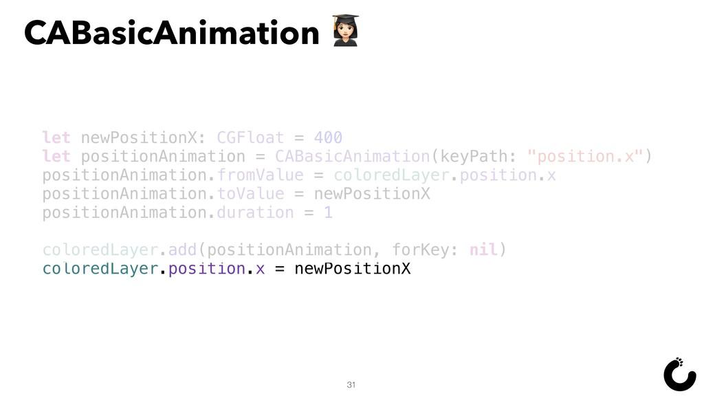 31 let newPositionX: CGFloat = 400 let position...