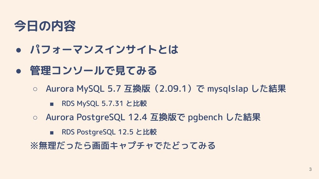 ● ● ○ ■ ○ ■ 3