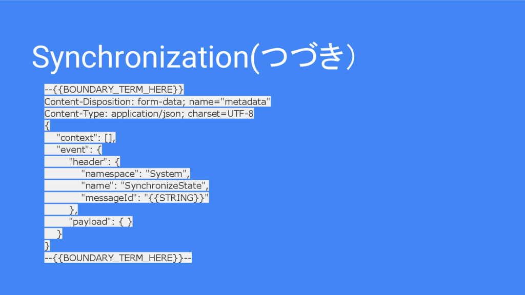Synchronization(つづき) --{{BOUNDARY_TERM_HERE}} C...