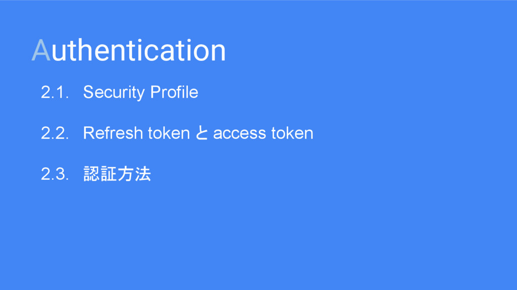 Authentication 2.1. Security Profile 2.2. Refre...