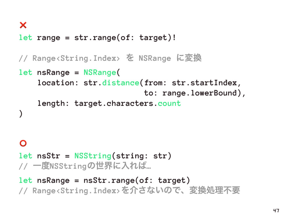 ❌ let range = str.range(of: target)! // Range<S...