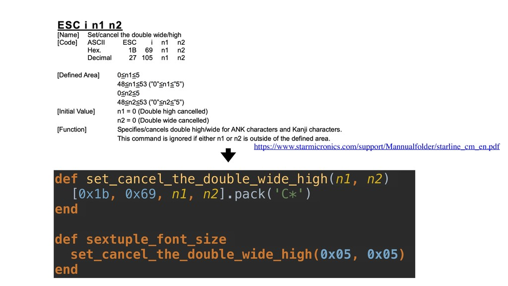 def set_cancel_the_double_wide_high(n1, n2) [0x...