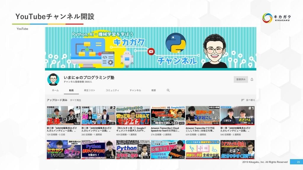 2019 Kikagaku, Inc. All Rights Reserved YouTube...