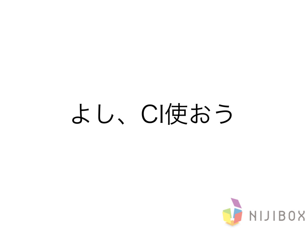 Α͠ɺ$*͓͏