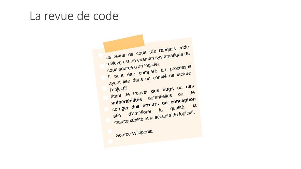 La revue de code