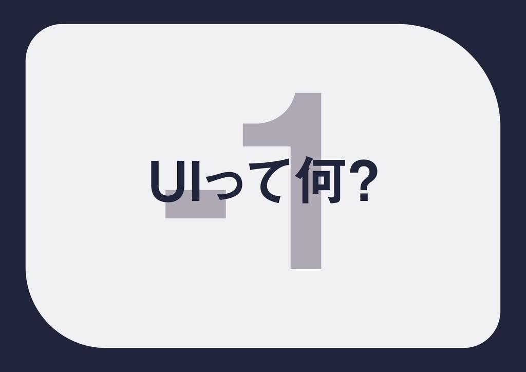 6*ͬͯԿ ʁ