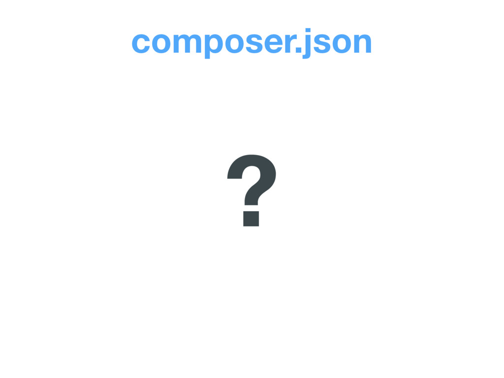 composer.json ?
