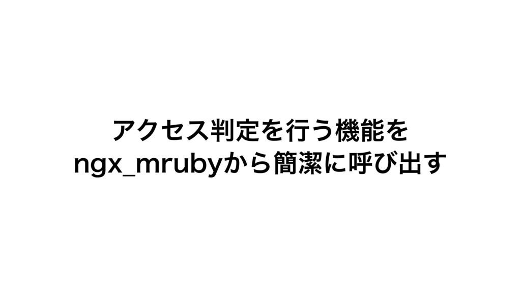 ΞΫηεఆΛߦ͏ػΛ OHY@NSVCZ͔Β؆ܿʹݺͼग़͢
