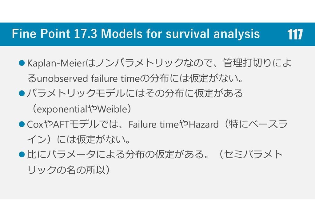 Fine Point 17.3 Models for survival analysis Ka...