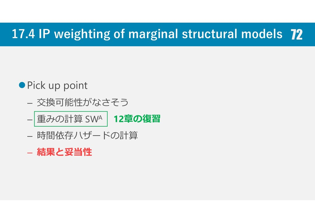 17.4 IP weighting of marginal structural models...