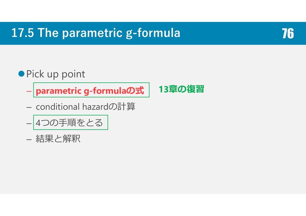 17.5 The parametric g-formula Pick up point – p...