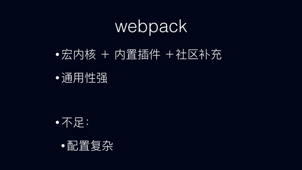 webpack • ਡٖ໐ ҄ ٖᗝൊկ ҄ᐒ܄ᤑش • ᭗አ୩ • ӧ᪃ғ • ᯈᗝ॔