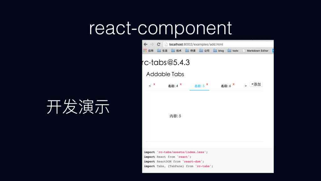 react-component ݎᄍᐏ