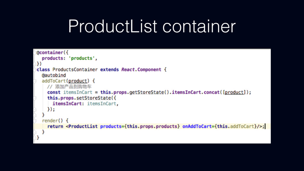 ProductList container