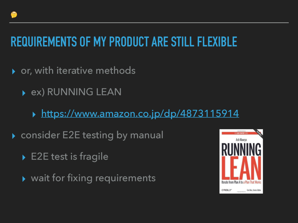 REQUIREMENTS OF MY PRODUCT ARE STILL FLEXIBLE ...