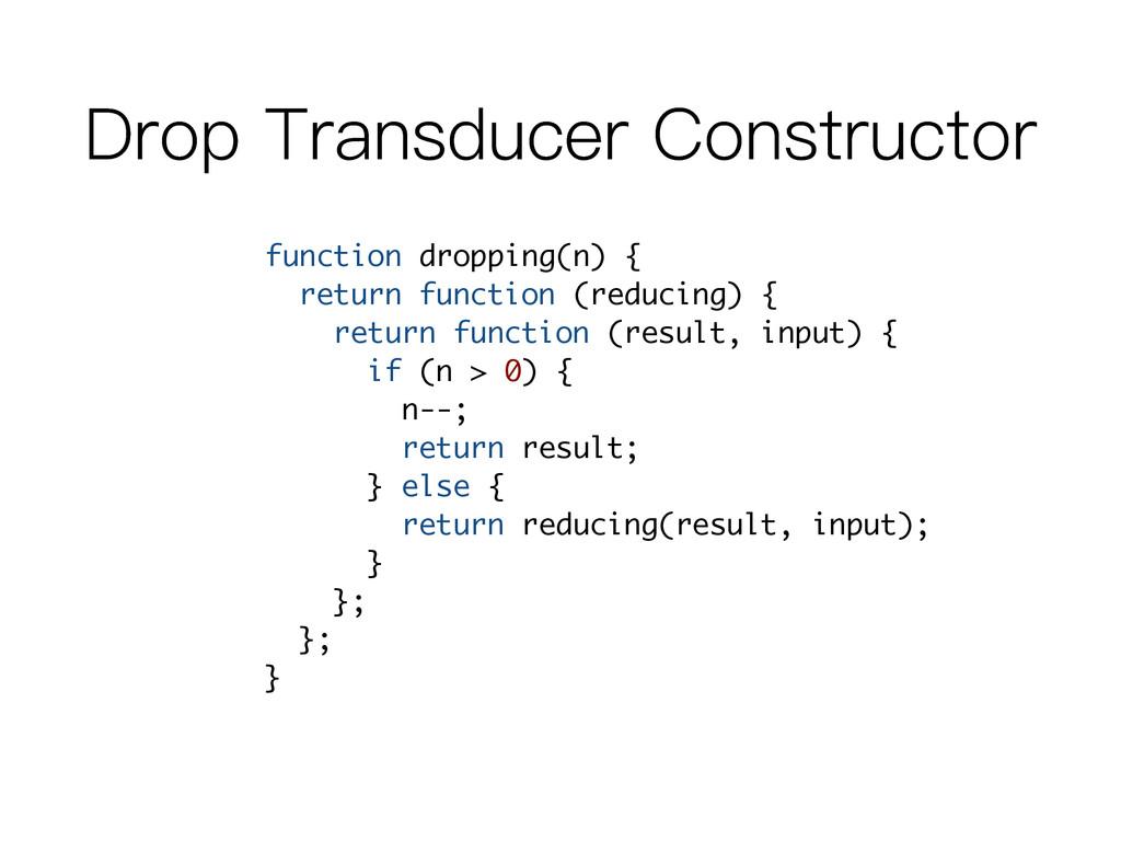 'URS7UDQVGXFHU&RQVWUXFWRU function dropping(n...