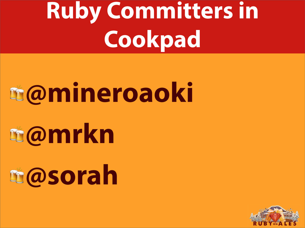 Ruby Committers in Cookpad @mineroaoki @mrkn @s...