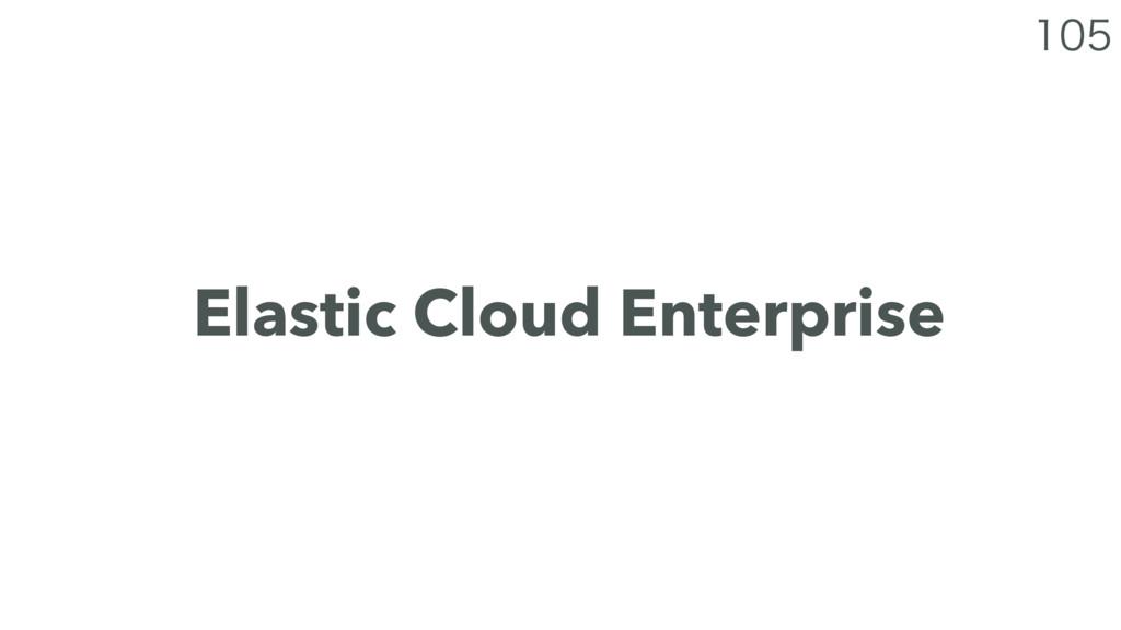Elastic Cloud Enterprise