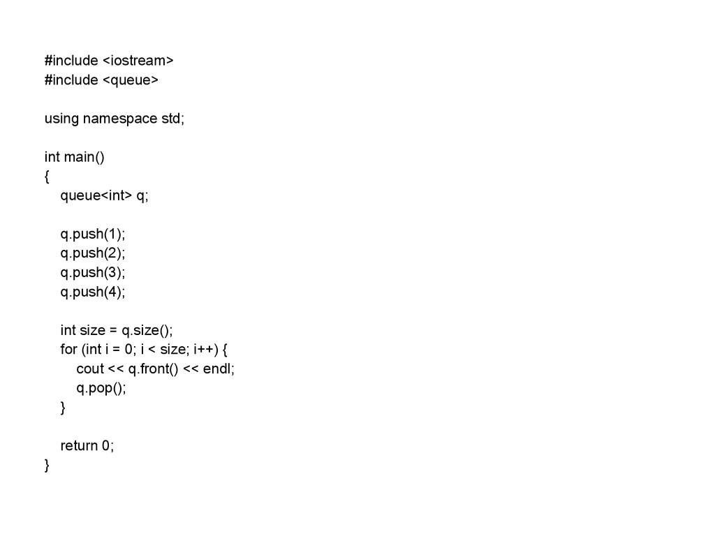 #include <iostream> #include <queue> using name...