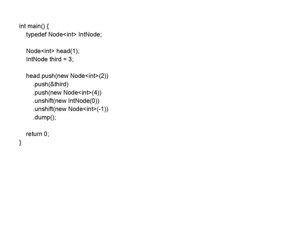 int main() { typedef Node<int> IntNode; Node<in...
