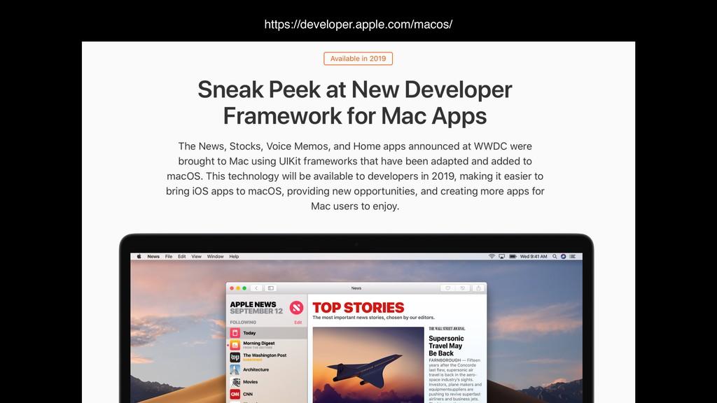 https://developer.apple.com/macos/