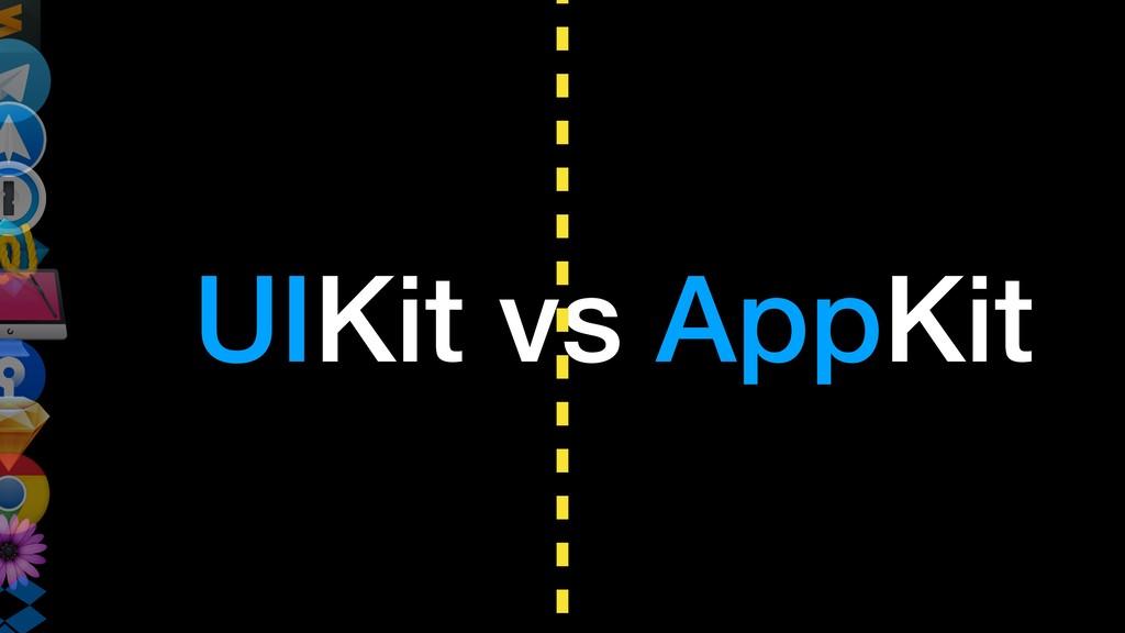 UIKit vs AppKit