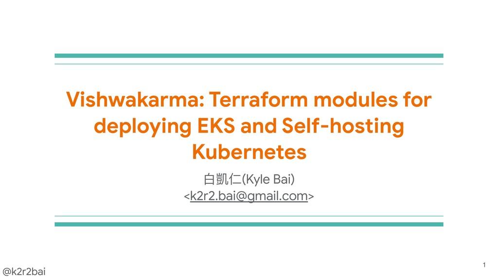 @k2r2bai Vishwakarma: Terraform modules for dep...