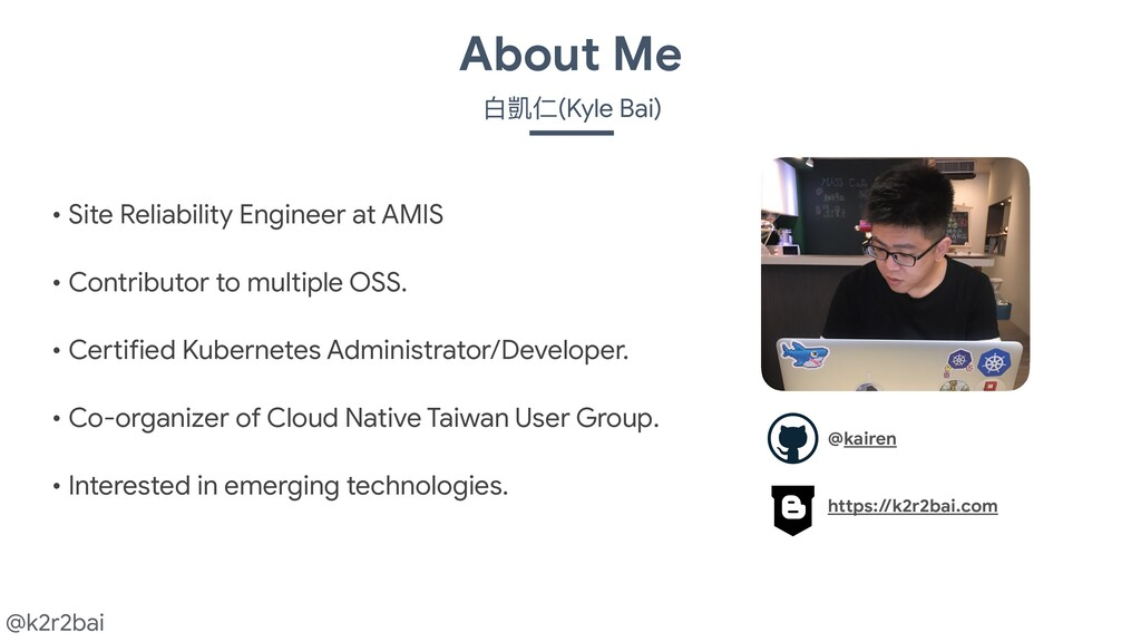 @k2r2bai About Me ⽩凱仁(Kyle Bai) • Site Reliabil...