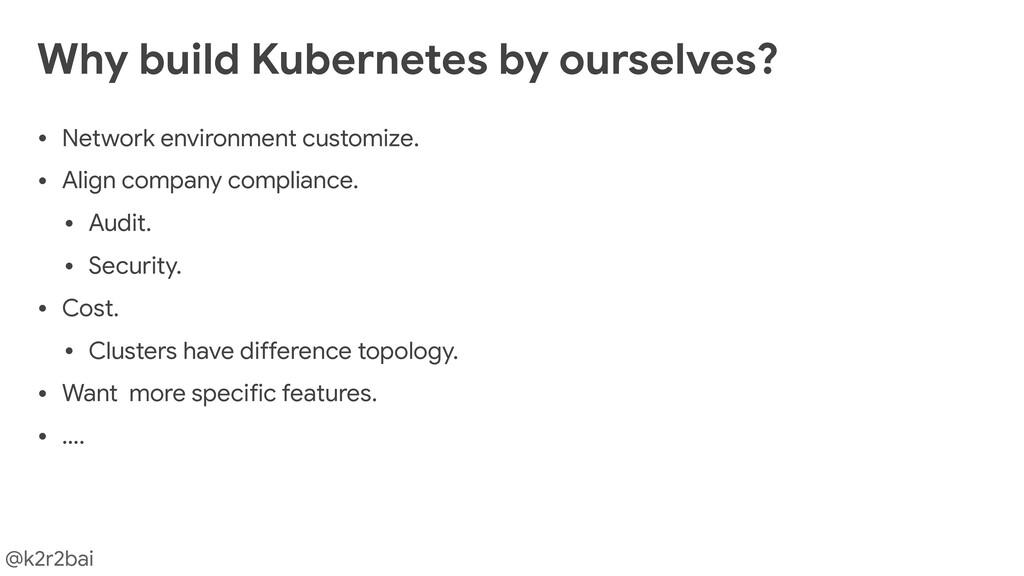 @k2r2bai • Network environment customize.  • Al...