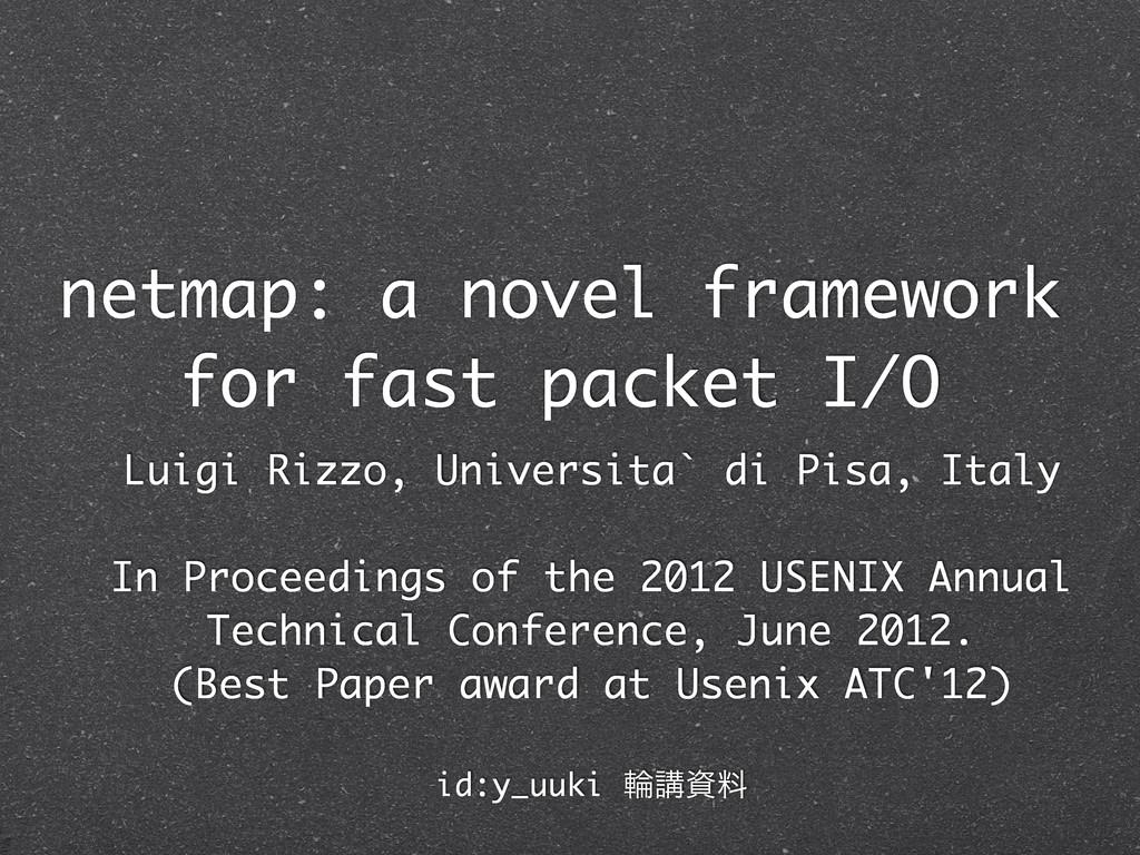 netmap: a novel framework for fast packet I/O L...